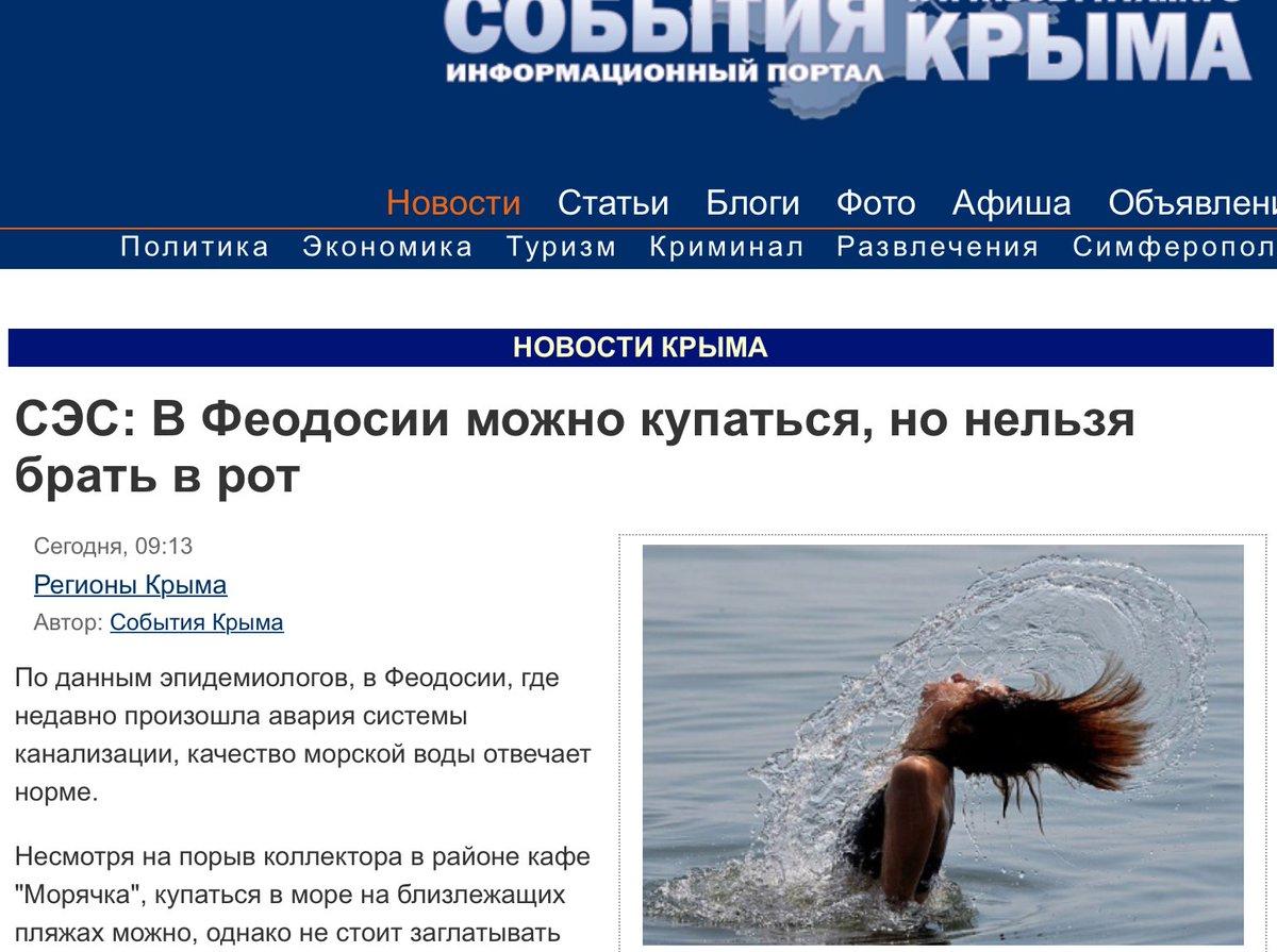 Мэр Геническа просит власти поспособствовать возврату газа из Глебовского хранилища в оккупированном Крыму - Цензор.НЕТ 4132