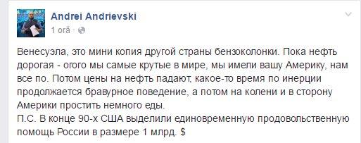 Гройсман - Байдену: Санкции против РФ должны быть сохранены - Цензор.НЕТ 7639