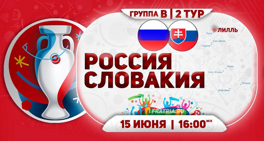 Чемпионат Европы по футболу 2016 - Страница 4 Ck_jDRlXIAACHVA
