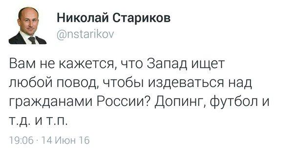 """""""Хто ви? У вас є ордер на обшук? А ви знаєте, що це приймальня народного депутата?"""", - НАБУ проводит обыск в офисе Онищенко - Цензор.НЕТ 4447"""