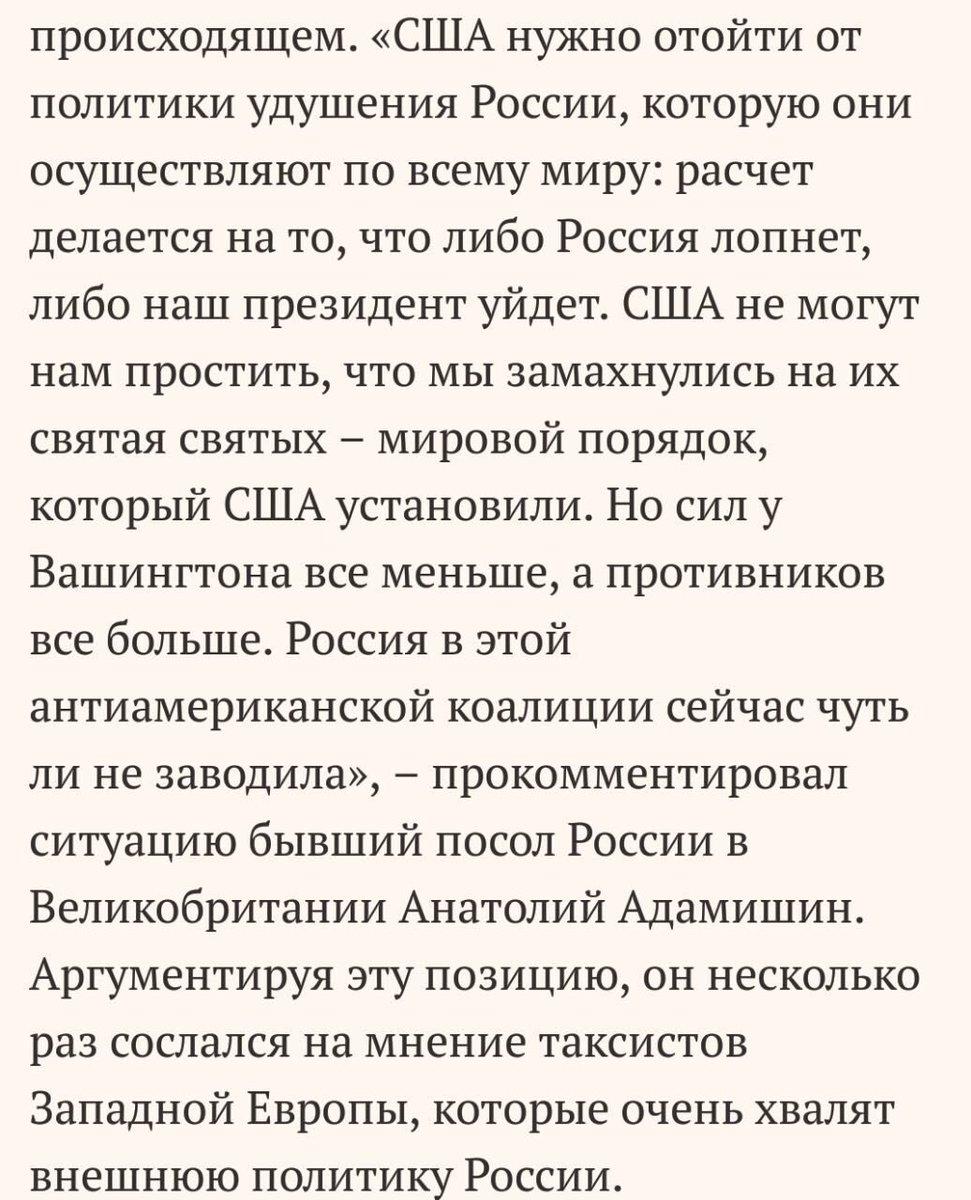 У главаря боевиков Захарченко паранойя. Ему лучше застрелиться, - СБУ - Цензор.НЕТ 6939