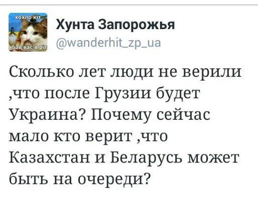 С начала текущих суток террористы пять раз обстреливали украинских воинов в районе Новотроицкого, - штаб АТО - Цензор.НЕТ 6134