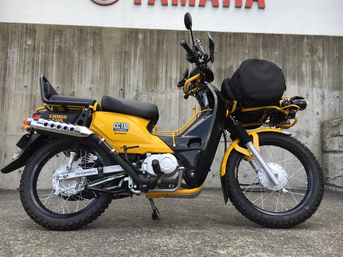 京都のバイク屋 M&Eproducts ホンダBLOG エムアンドイープロダクツスーパー クロスカブ カスタム 京都 Twitter