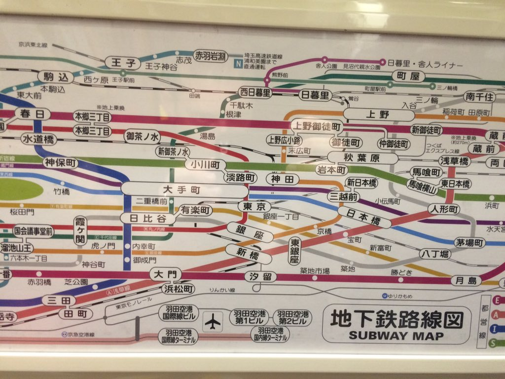"So glad they translated ""Subway Map"" for me. https://t.co/3t41aarJiz"