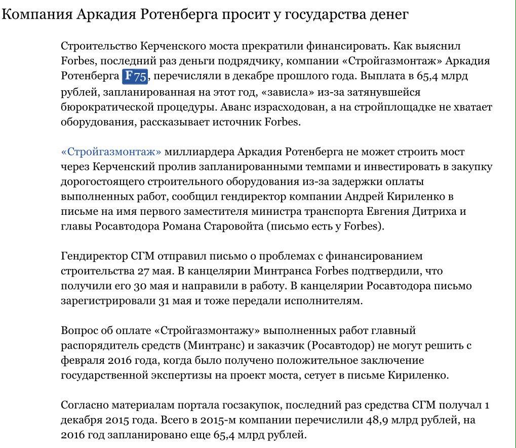 Россия примет меры в ответ на усиление НАТО в Европе, - замглавы МИД РФ Мешков - Цензор.НЕТ 6375
