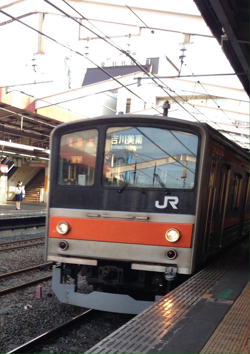 武蔵野線に吉川美南行きなんてあるのね(≧∇≦) 吉川みなみちゃん。 なんだか女の子の名前みたい♡ https://t.co/Yfy5BlggPy