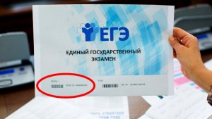 задание 25 егэ по русскому языку 2016
