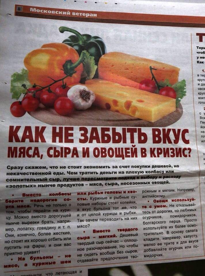 """Более 15 тонн """"санкционных"""" фруктов из Польши и Испании уничтожили в оккупированном Крыму - Цензор.НЕТ 6356"""
