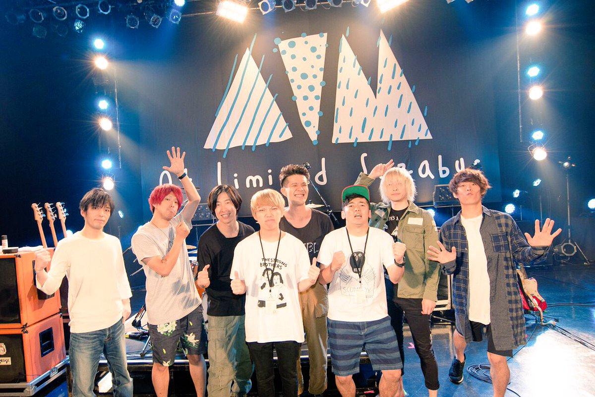 ট ইট র 04 Limited Sazabys ツアー名古屋 初日 6 8 水 Zepp Nagoya 04 Limited Sazabys Aim Tour 16 ストレイテナー先輩ありがとうございました Photo By Takeshiyao