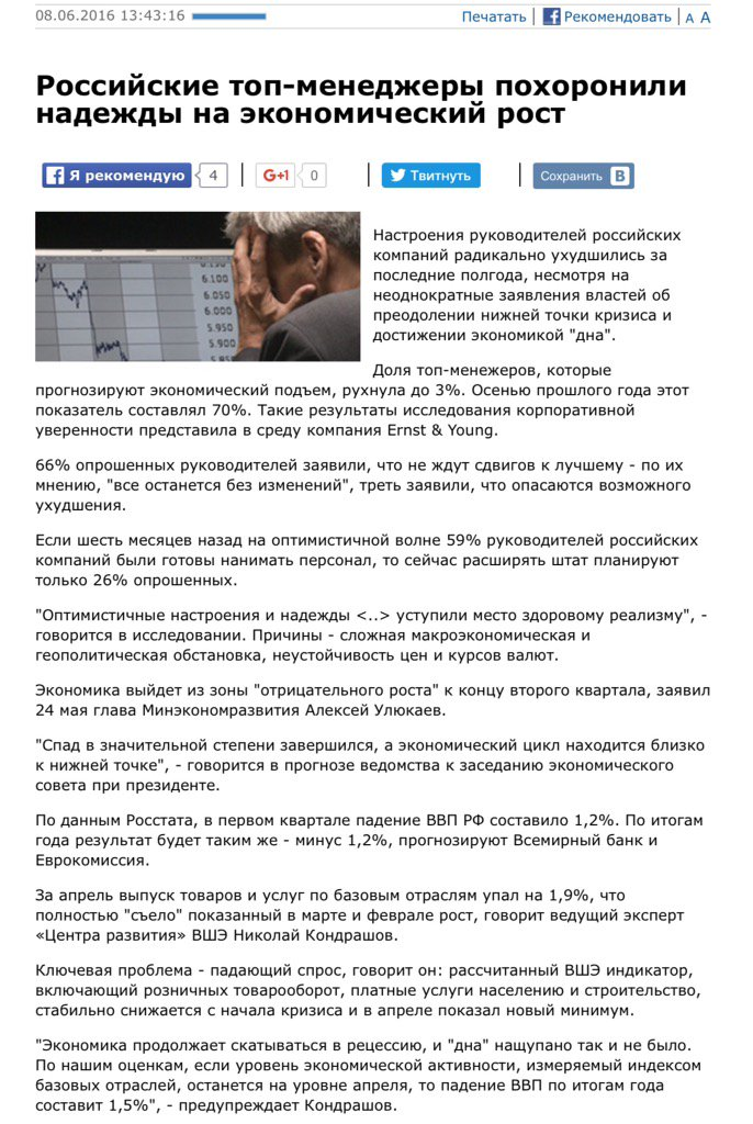 Резолюция с призывом к снятию санкций против РФ не стала неожиданностью. В Сенате Франции гораздо больше сторонников Кремля, чем даже в Национальной Ассамблее, - Ирина Геращенко - Цензор.НЕТ 4515
