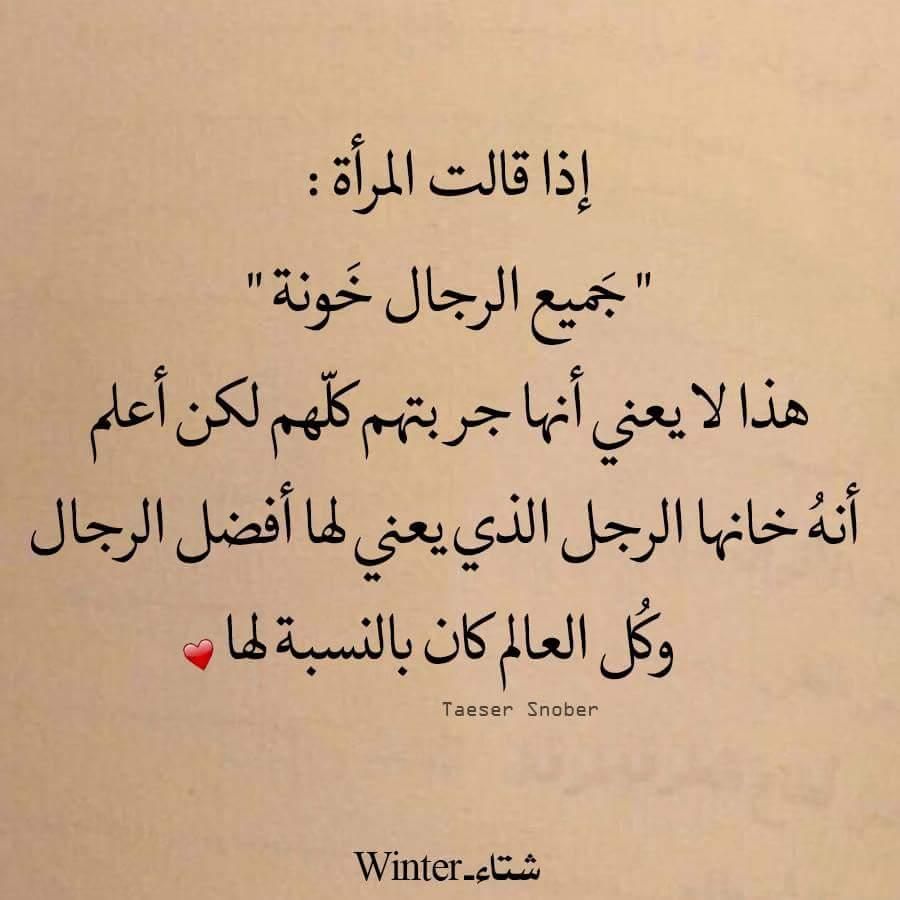 الحياه - Magazine cover