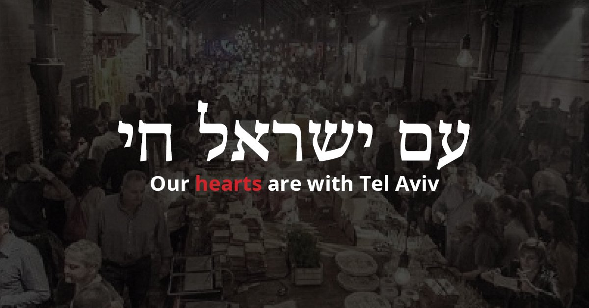 Our thoughts are with the victims of tonight's terror attack in #TelAviv. Comfort to those who lost #AmYisraelChai. https://t.co/etVIng3xN7