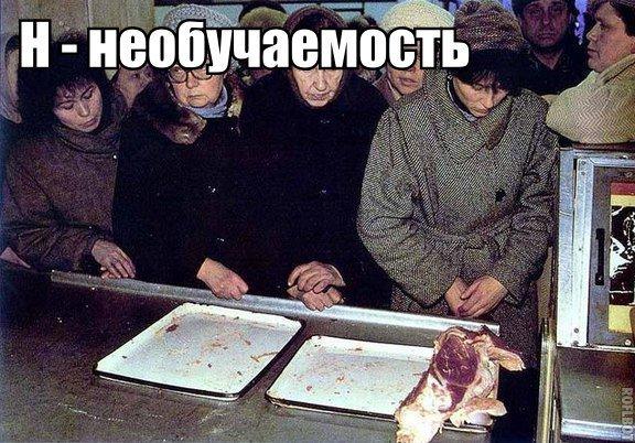 """Более 15 тонн """"санкционных"""" фруктов из Польши и Испании уничтожили в оккупированном Крыму - Цензор.НЕТ 7103"""