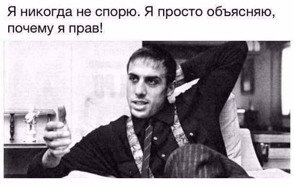 """""""Мы ни в каких случаях не будем отходить от минских договоренностей"""", - Тандит о предложении Савченко по прямым переговорам с главарями боевиков - Цензор.НЕТ 9380"""