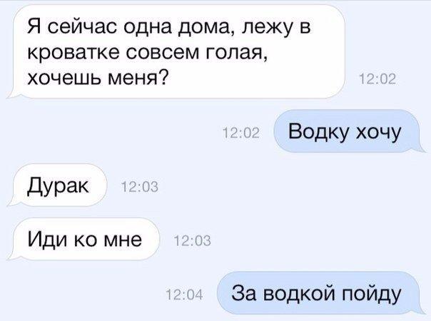 Из-за высокого уровня алкоголизации населения в РФ хотят запретить одеколон в больших флаконах - Цензор.НЕТ 3320