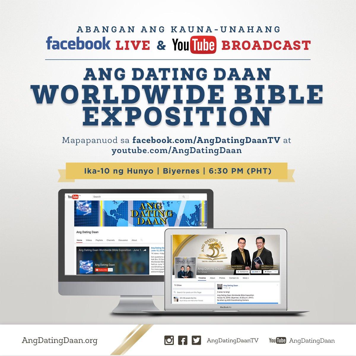 Youtube Ang Hookup Daan Bible Exposition July 16