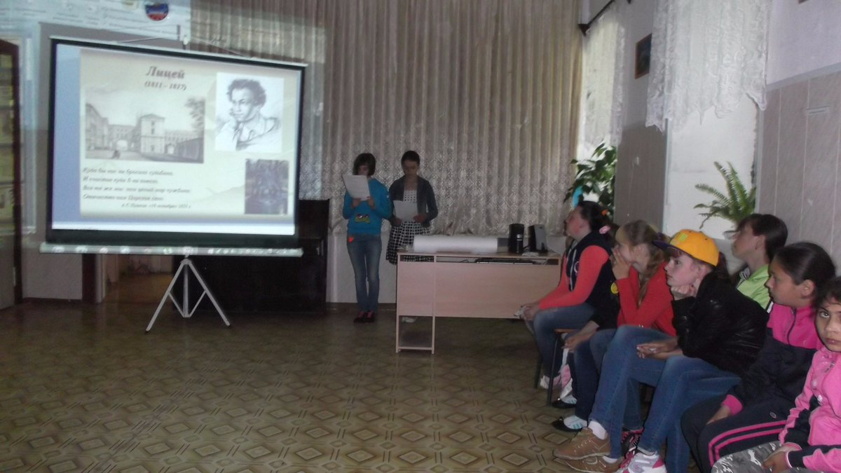 Презентация пушкин поэт и поэзия