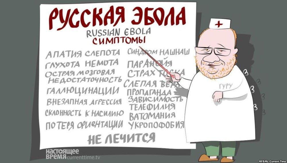 Боевики сгоняют жителей Донецка на митинг против миссии ОБСЕ на Донбассе, - Мотузяник - Цензор.НЕТ 8542