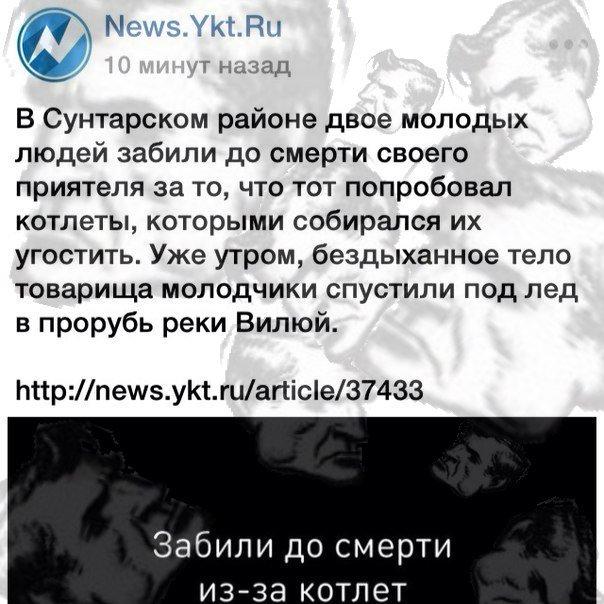 Россия продолжает рассмотрение вопроса передачи Сенцова и Кольченко в Украину, - минюст РФ - Цензор.НЕТ 7532