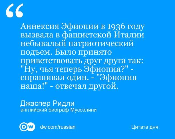 В оккупированном Крыму активист получил трое суток ареста за украинские номера на автомобиле - Цензор.НЕТ 2654