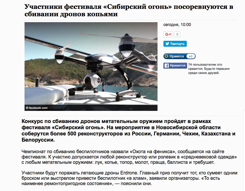 Украинские хакеры взломали сайт российского Первого канала, - Informnapalm - Цензор.НЕТ 8359