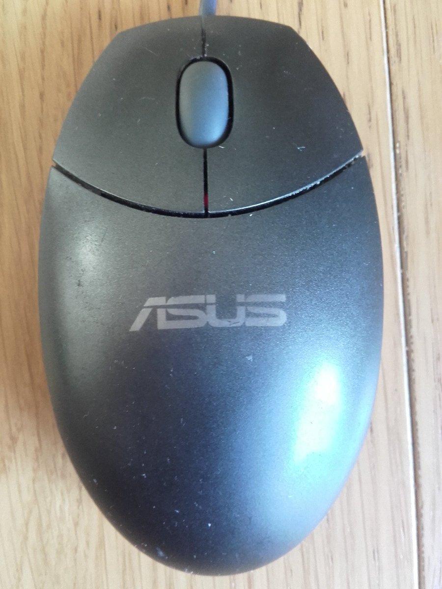 ASUS M-UV55A DRIVER