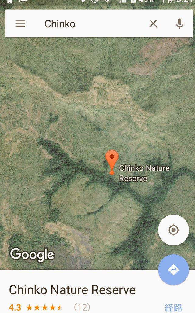 まさか、ほんとうに?と思った我々はグーグルマップを開いた。チンコ自然保護区は存在した。Newsweekさんごめんなさい。 https://t.co/IqN9KKP8Jl