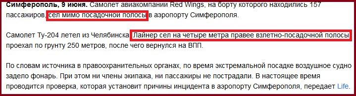 Саммит НАТО может иметь решающее значение для безопасности региона, - министр обороны Польши - Цензор.НЕТ 5816