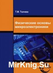 view Handbook of Quantum Logic and