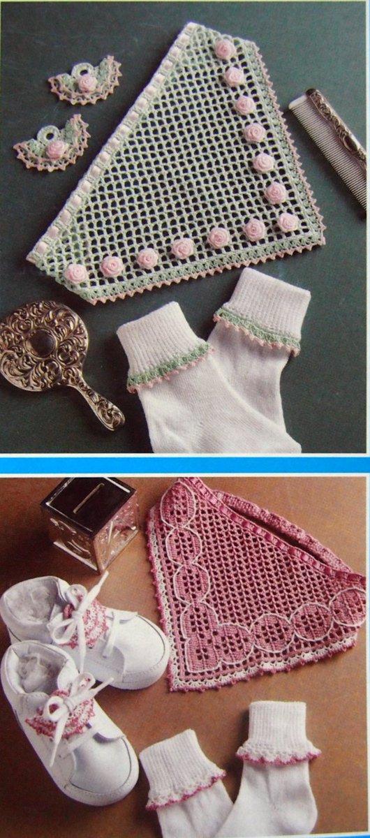Baby/'s Dressin/' Fancy Crochet