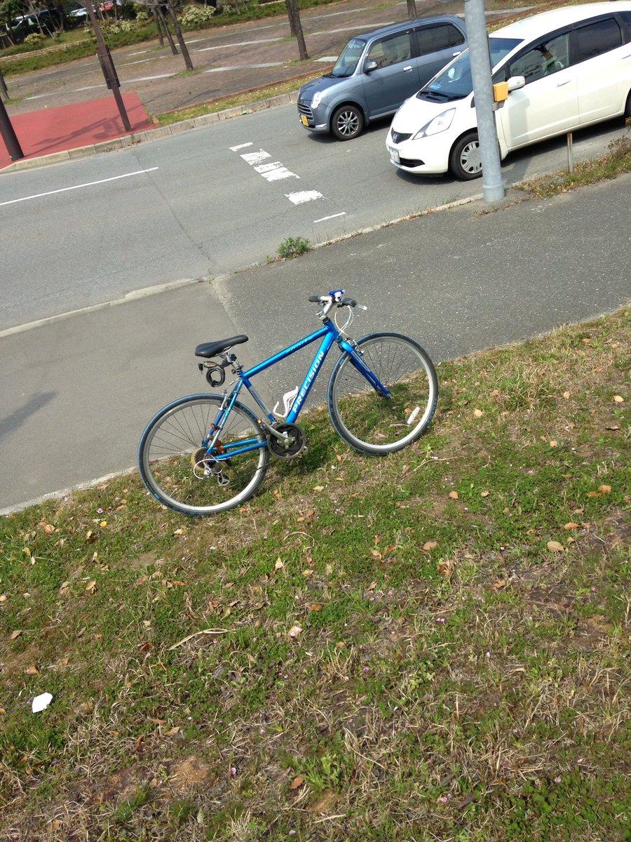 警察への届け出を終えました。早く見つかってくれればいいのですが……。 昨日、福岡市東区の土井駅駐輪場で自転車の盗難にあいました。安いクロスバイクですがもう4年弱愛用してる相棒です、一日でも早く手元に戻ってきてほしい https://t.co/9ctGoUJ0td