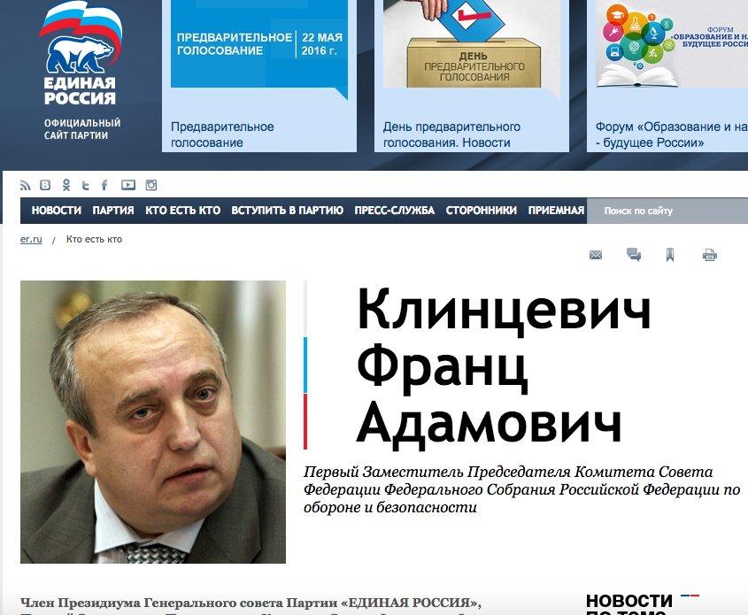 сайты халявы по россии