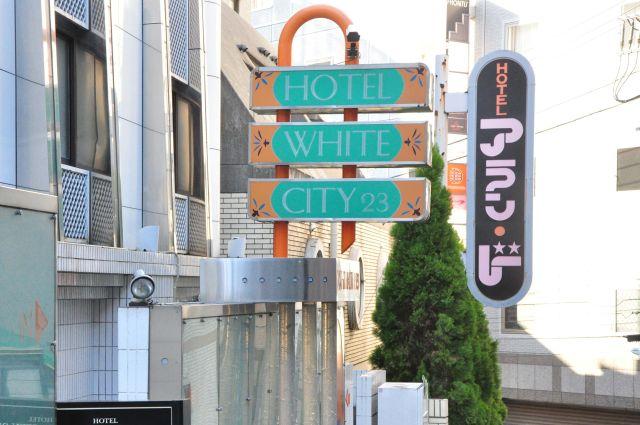円楽さんの件の「アラン・ド」は、私がよく「良いデザインの例」で出すホテルです。このロゴ、文字自体も綺麗だし雰囲気もあるしむちゃむちゃかっこいい。この機会に目にする人が増えたらいいなーと思う。 https://t.co/e7mNweMSlp