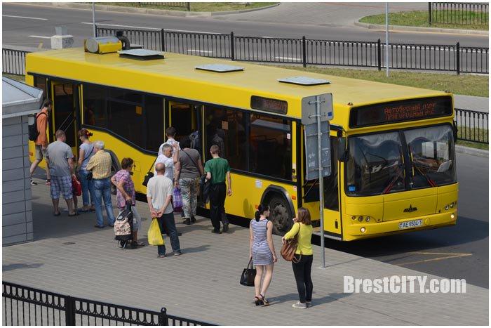 Расписания автобусов с алчевска до харькова