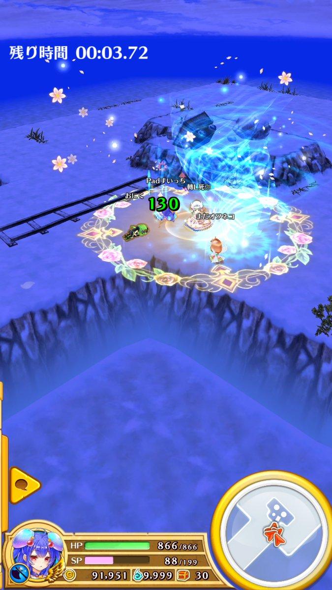 【白猫】「氷滅のバトルクライシス!」新難易度☆12☆13報酬&要注意モンスター情報!それぞれ適正キャラは誰?【プロジェクト】