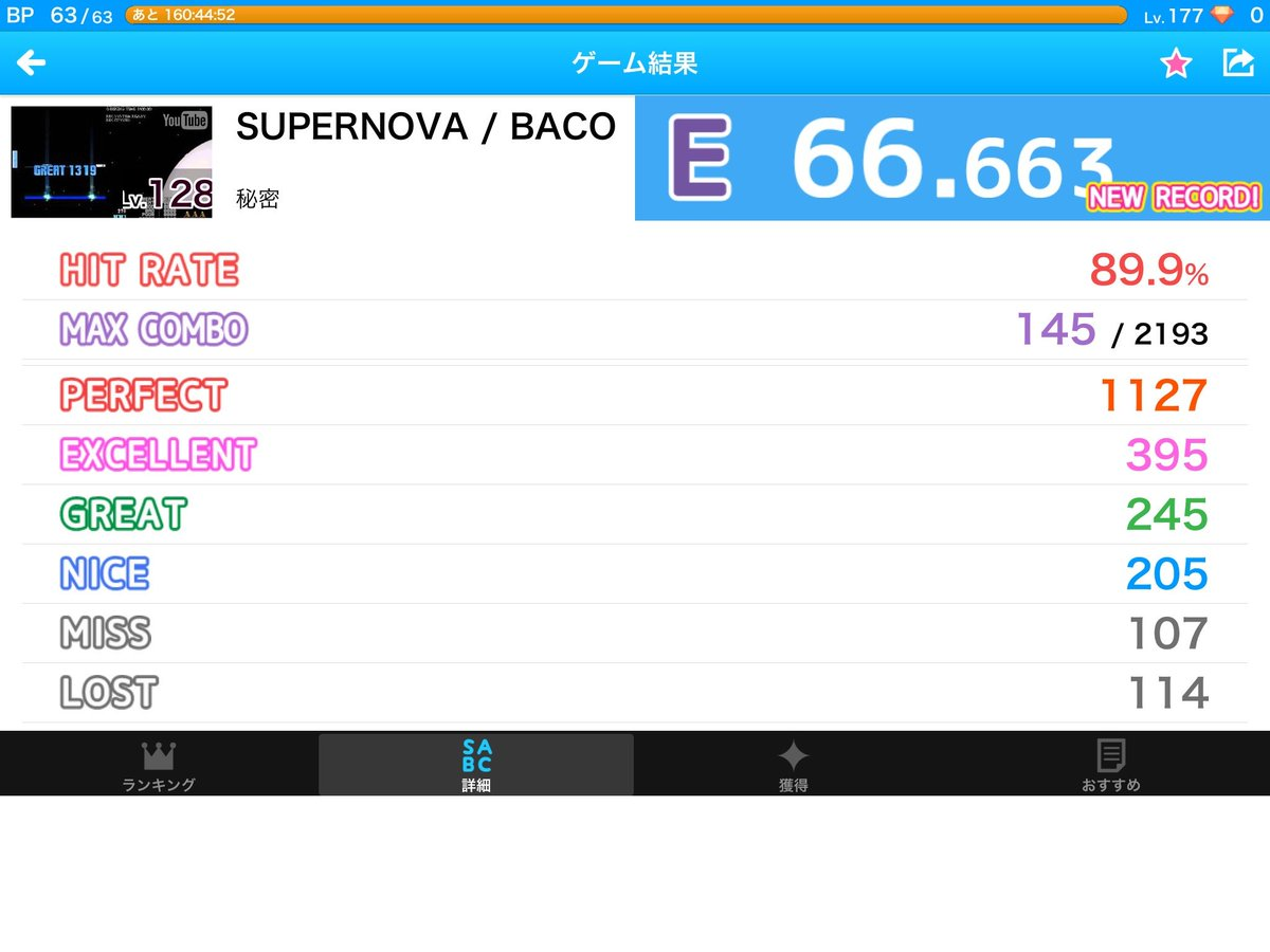 Supernova girl zenon mp3 free