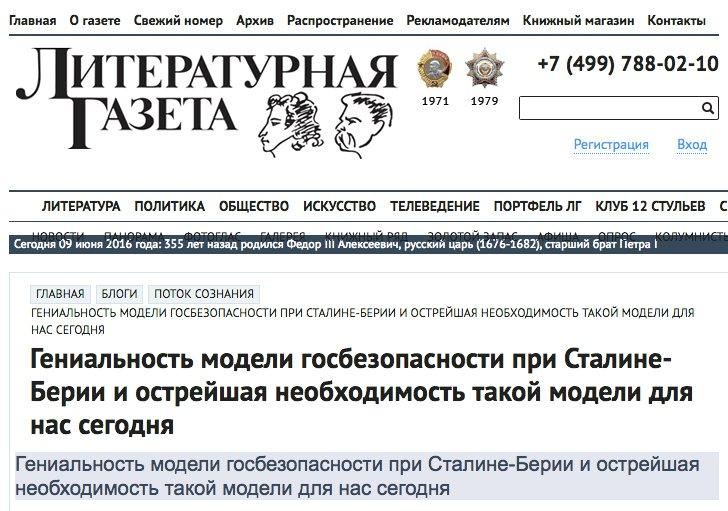 Останки двух тел с шевроном ВС России обнаружены на Луганщине - Цензор.НЕТ 6086