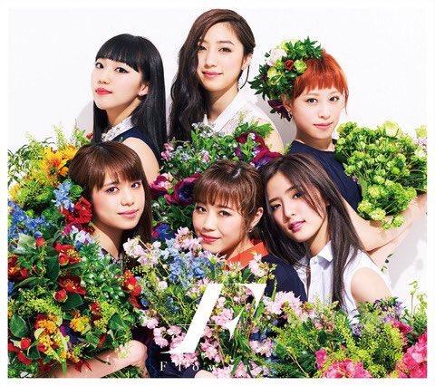 e-girls flower ile ilgili görsel sonucu