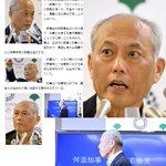 これぞ産経フォトw舛添都知事を撮影したカメラマンの悪意がすごい!