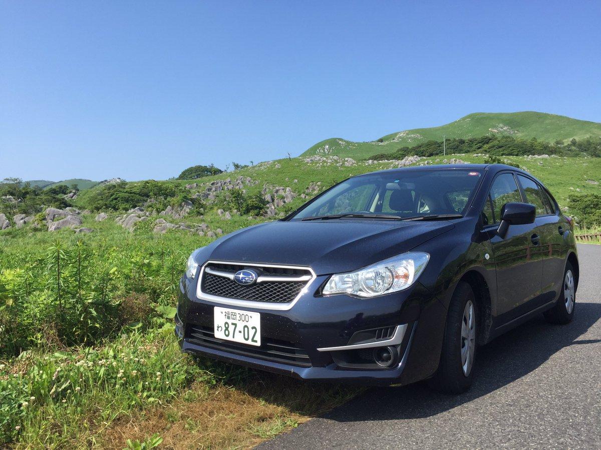 "car car car on twitter: ""自然を走るってイイね! #カーシェア"
