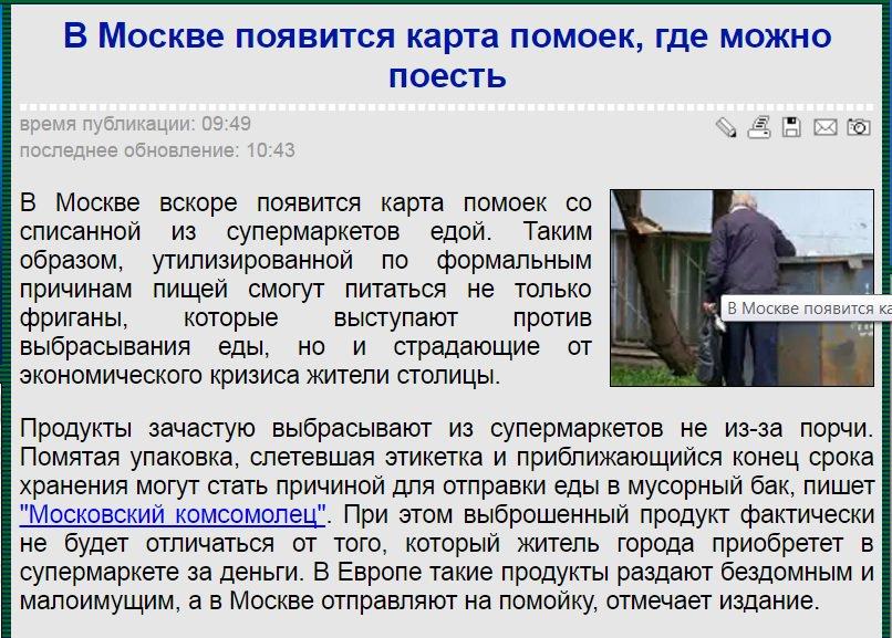 Когда противники путинского режима будут понимать, что у них в тылу есть Украина - они будут действовать смелее, - журналист Евгений Киселев - Цензор.НЕТ 2755