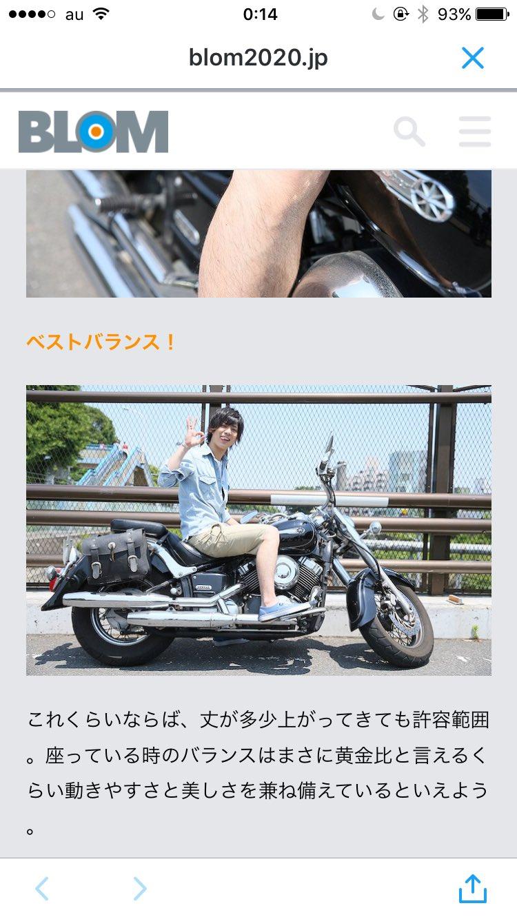 これは無いだろ・・・バイク乗りにハーフパンツをオススメするとかwww