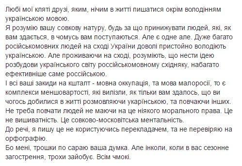 Онищенко вернулся в Киев в пятницу после закрытия сессии парламента, - Лещенко - Цензор.НЕТ 4461