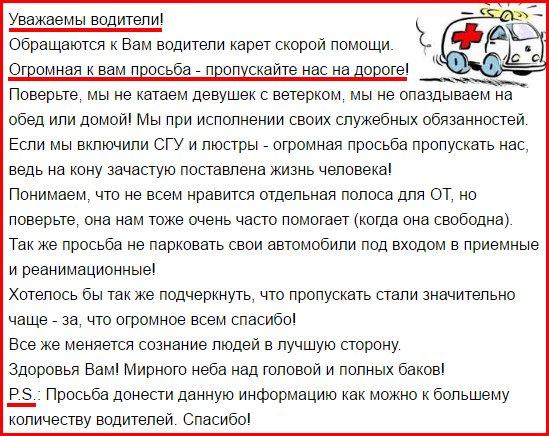 """""""Проблема в том, что сам Путин нерациональный человек. Он непредсказуемый"""", - американский профессор Мотыль о возможности эскалации на Донбассе - Цензор.НЕТ 6838"""
