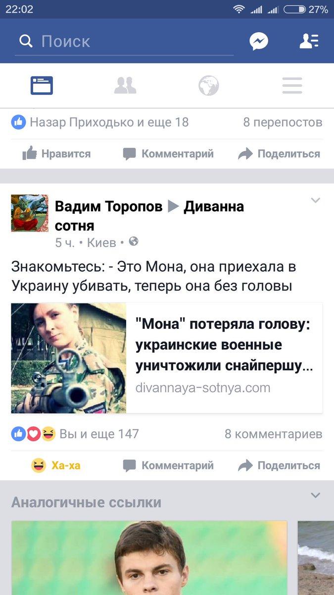 Российские оккупанты на Донбассе готовят снайперов из женщин-заключенных, - Минобороны Украины - Цензор.НЕТ 2580