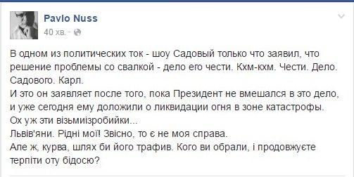 Лидеры ЕС примут решение о санкциях против РФ 1 июля, - Томбиньский - Цензор.НЕТ 2753