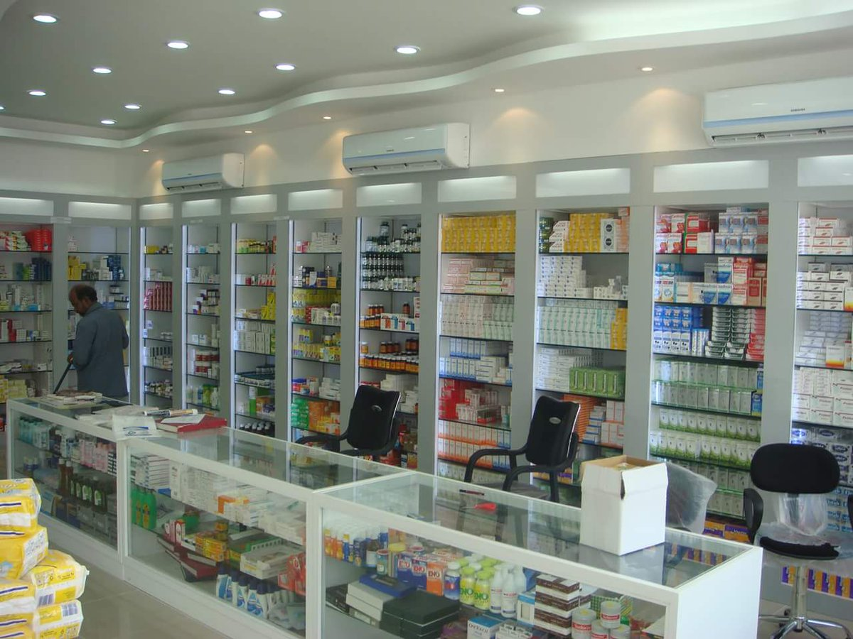 QATAR PHARMACY EST  (@qatarpharmacy) | Twitter
