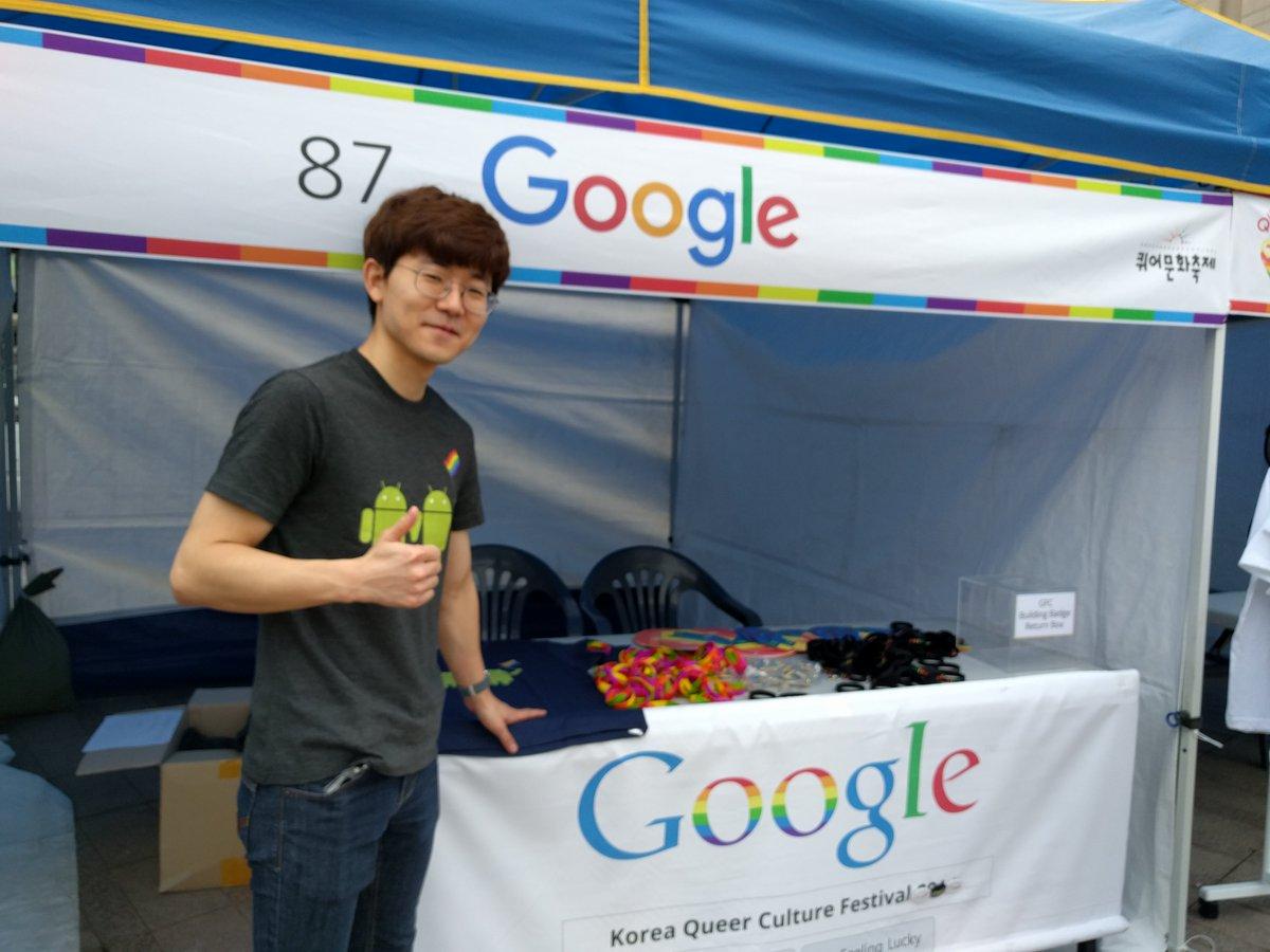 오늘 시청앞 광장에서 열리는 퀴어문화축제에 구글도 함께합니다! 오전 11시부터 오후 4시까지 구글 부스가 열리니 많이 찾아 주세요~ 오늘 모금한 금액은 청소년 성소수자위기지원센터인 '띵동'에 전액 기부됩니다. https://t.co/EkFtJxMYCg