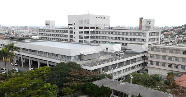 病院 那覇 市立