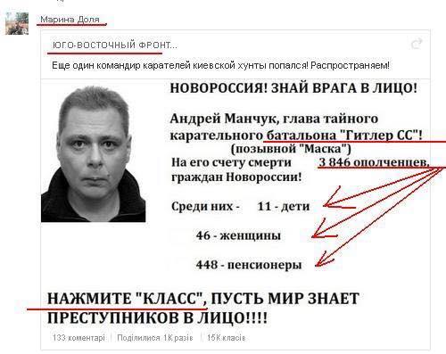 """Немецкому журналисту, автору фильма о допинге, могут запретить въезд в Россию из-за """"неоплаченных судебных долгов"""" - Цензор.НЕТ 6168"""